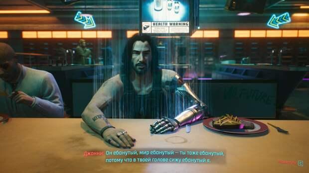 Кино и игры 2020