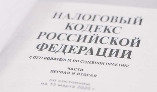 Прокуратура Татарстана помогла жительнице добиться перерасчета земельных налогов