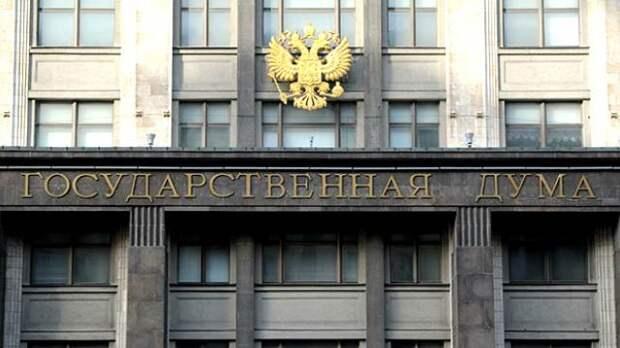 Грузию ждет помилование: Госдума готова двигаться к снятию санкций
