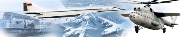Этот день в авиации. 5 июня