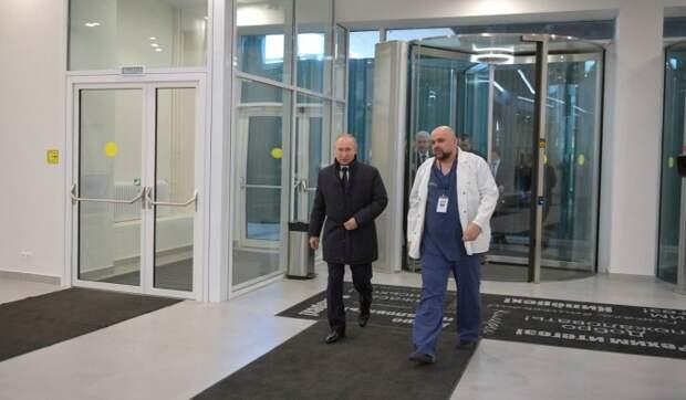 Медики поддержали выдвижение Проценко в Госдуму