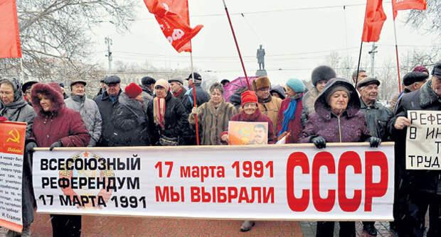 Коммунисты до сих пор выводят людей под предлогом - вернуть Союз обратно. Но они опоздали с этим как минимум на 25 лет. Фото с сайта 17marta.com