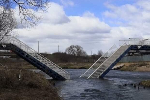 В Ярославской области обнулился мост, который пять лет назад открывала Терешкова (фото)