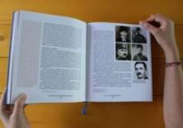Турка приговорили к чтению книг