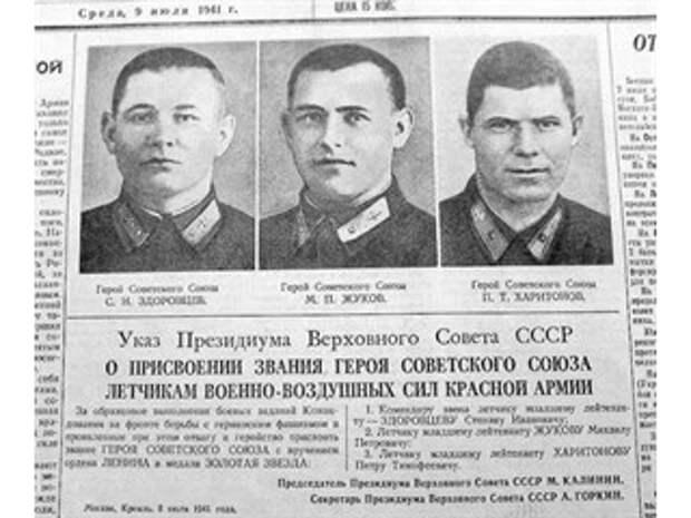 «22 июня, ровно в 4 часа, Киев бомбили, нам объявили, что началася война»