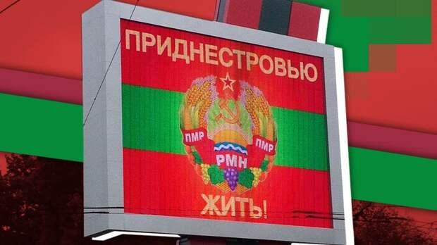 Румынская Молдова хуже непризнанного Приднестровья – Затулин