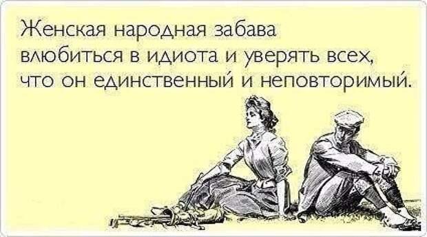 Девчонки! Муж уехал, дети у бабушки... )))