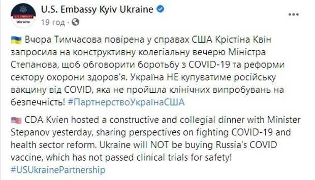 Будет ли президент Украины сотрудничать с американским следствием?