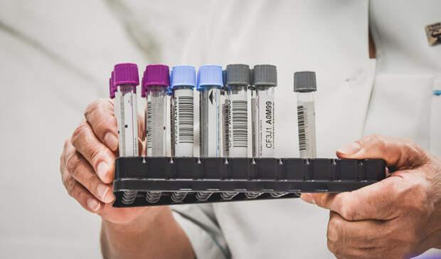 Минздрав опроверг увольнение чиновников из-за отказа делать прививку отCOVID-19