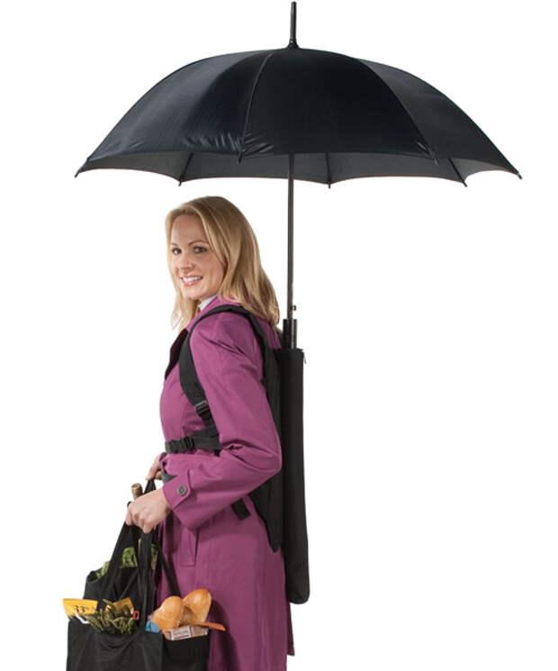 Зонт Свободные Руки