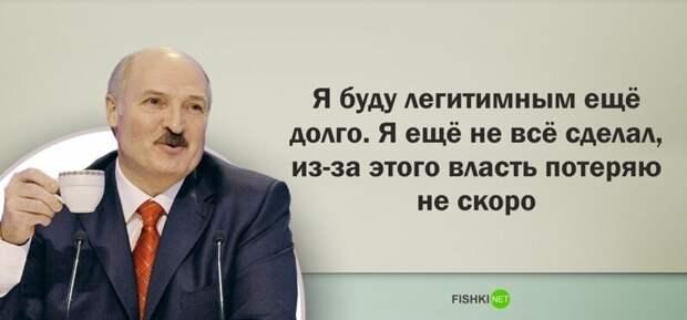 Цитата от Александра Григорьевича