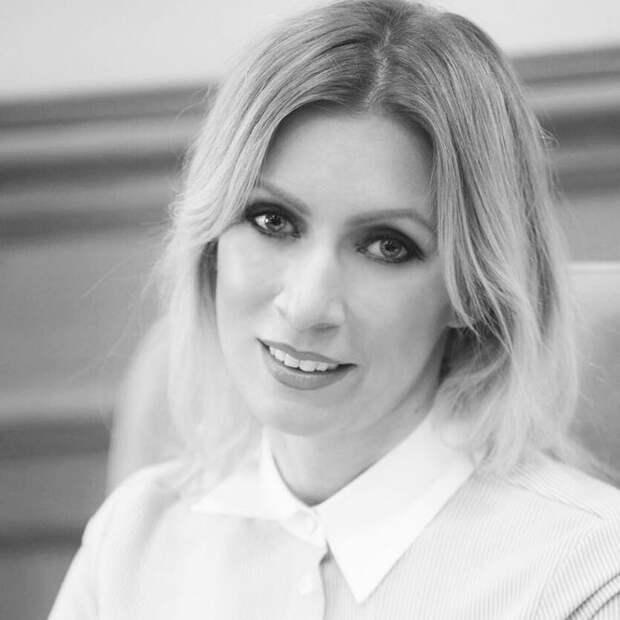 Мария Захарова: «Вакансия»
