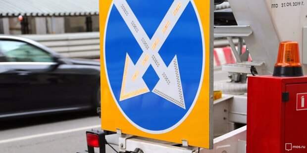 На Машкинском шоссе с 17 мая по 30 июня будет ограничено движение транспорта