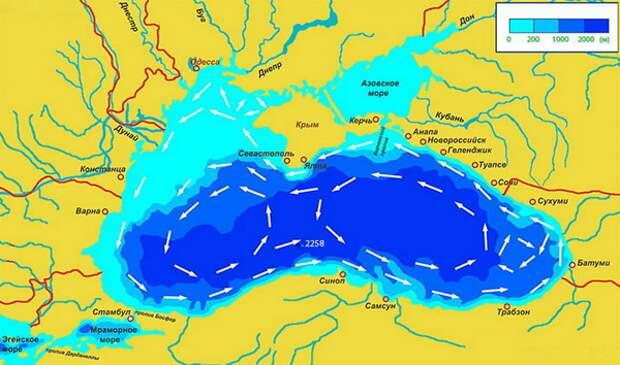 История Боспорского царства (1-4)