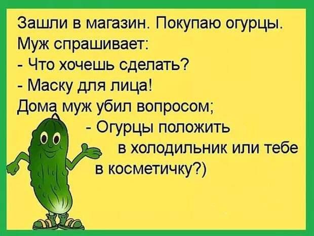Ох, уж эти женщины))