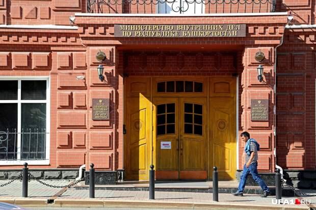 «Дайте мне пять миллионов рублей, иначе взорву бомбу»: такие требования выдвинул полиции школьник