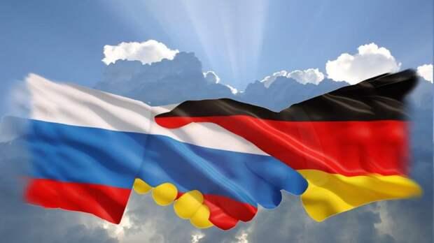 """Россия спасла Германию от """"туалетного кризиса"""" в пандемию"""
