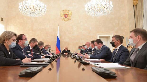 Кабмин будет полностью закрывать Россию? Михаил Мишустин дал четкий ответ