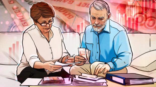 Новое ежегодное пособие могут ввести для российских пенсионеров