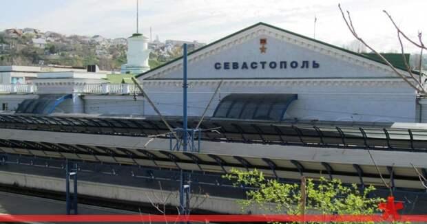 Министр транспорта РФ оценил инфраструктуру ж/д вокзала в Севастополе