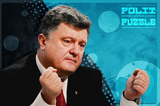 «Вот тут с Порохом согласен»: в РФ неожиданно поддержали «антироссийский» призыв Порошенко