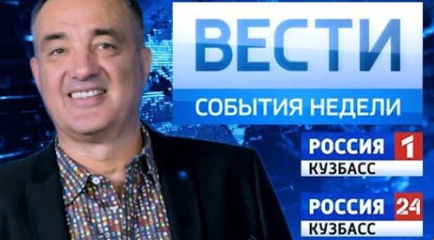 Интервью губернатора Кузбасса Сергея Цивилева