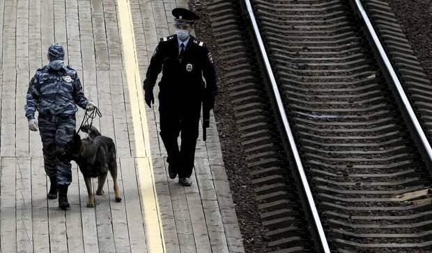 ФСБ получила письмо из США о «минировании» московских вокзалов