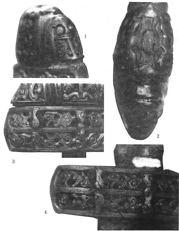 Меч с рельефными украшениями рукояти из раскопок Гнёздовского могильника