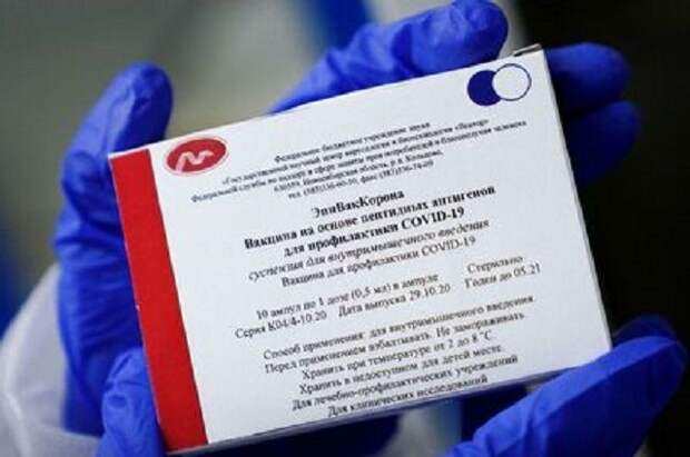 Серийное производство «Спутника V» в Белоруссии начнется с 30 апреля