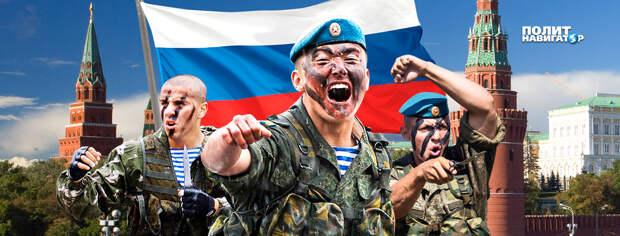 Для НАТО Россия оказалась страшнее Китая