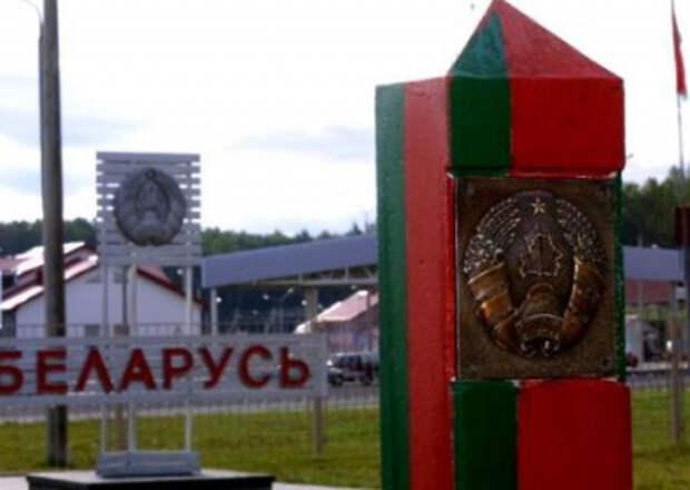 Белоруссия вводит плату за выезд на Украину, в Польшу и Литву