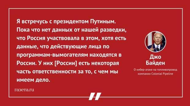 Опасные преступники не связанные с российским правительством