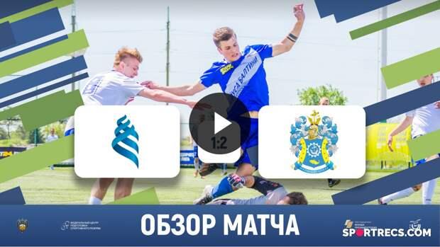 Волевая победа калининградцев⚠️ | ДВФУ (Владивосток) 1-2 КГТУ (Калининград) | Обзор матча | 14.05.21