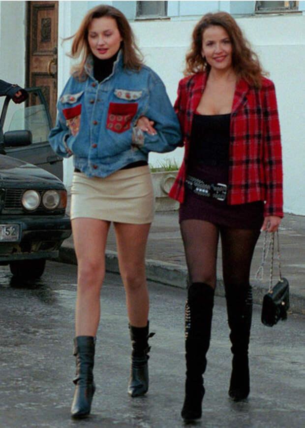 Ужасные девушки 90-х Ужасные, девушки, 90-х