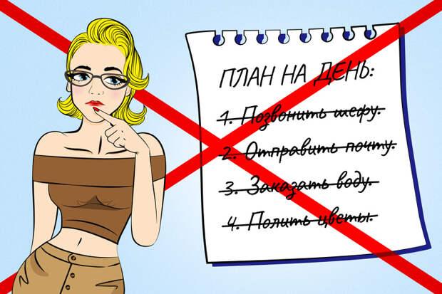 13 невинных привычек, из-за которых мы ежедневно теряем здоровье и привлекательность