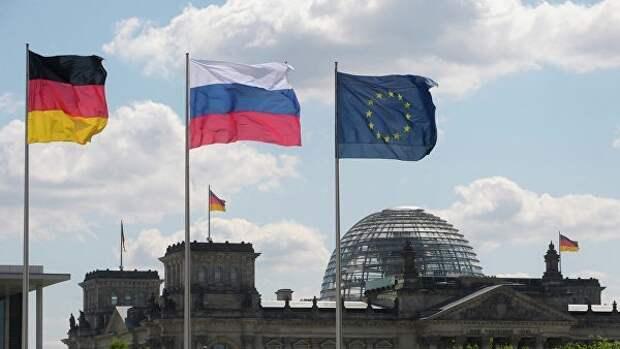 Смена власти в ЕС. Германия поворачивается к России. Почему нам так везет?