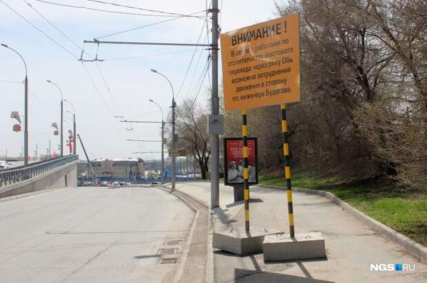 Строитель четвертого моста назвал сроки снятия ограничений на площади Будагова