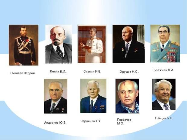 Только Борис Ельцин и Николай II отдали власть сами . Путин если и уйдёт , то не по нашему хотению