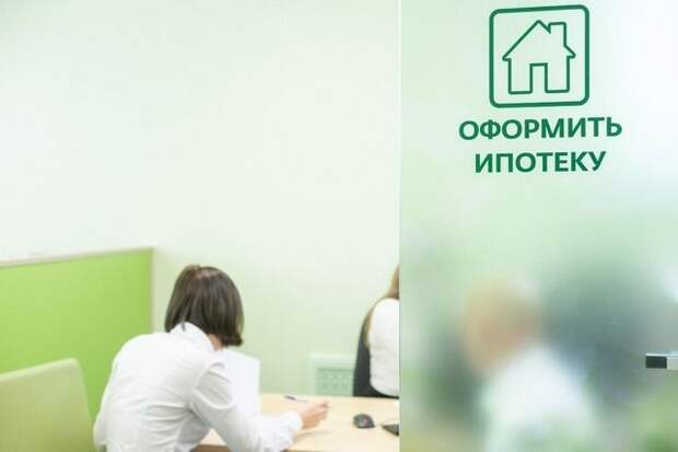 Сбербанк поднял ставки по ипотечным кредитам