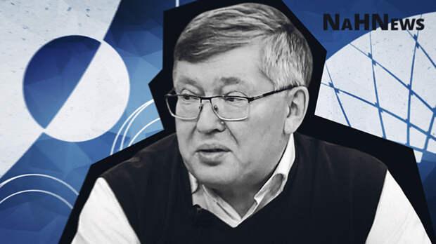 Дандыкин объяснил, на что готовы пойти США ради нанесения вреда России