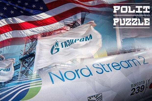 Axios: США готовятся снять санкции с «Северного потока – 2»