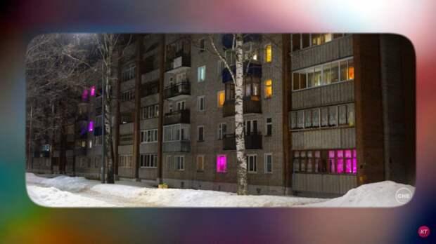 Видео: Зачем во многих жилых квартирах горит фиолетовый свет