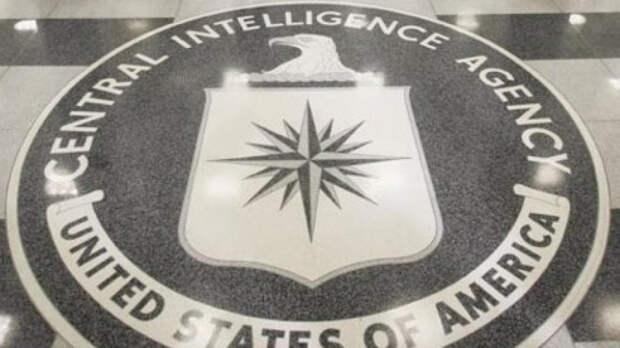 ЦРУ заподозрили в имитации атаки на компанию Colonial Pipeline