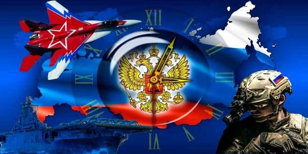Новый финансовый миропорядок: Россия/Запад – не на жизнь, а насмерть