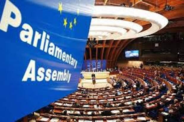 ПАСЕ приняла резолюцию с угрозами в адрес России