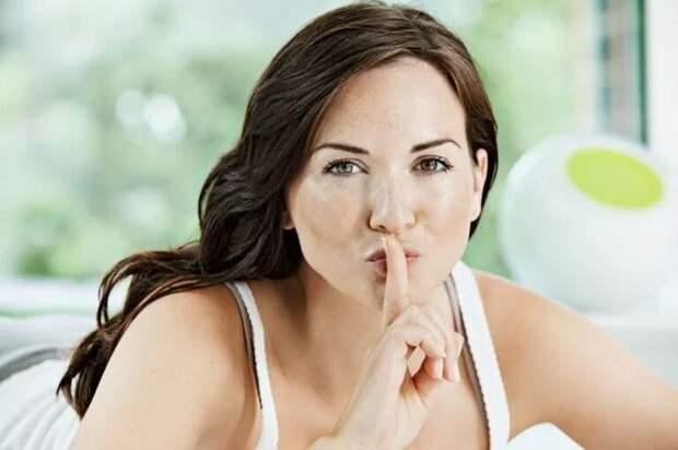 5 секретов, о которых лучше не рассказывать своему мужу