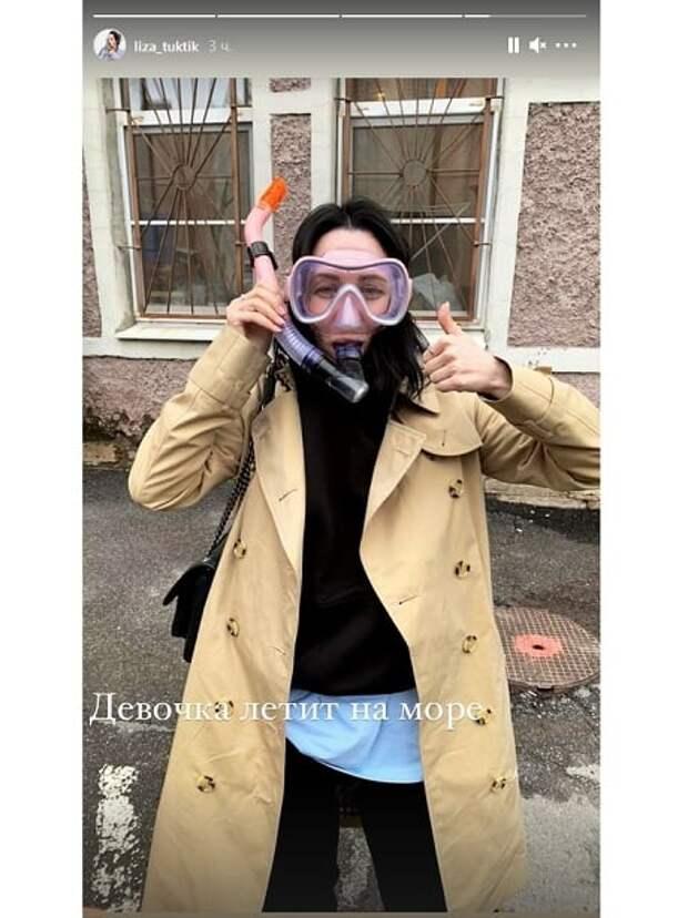 «Девочка летит на море». Туктамышева сфотографировалась в маске для дайвинга