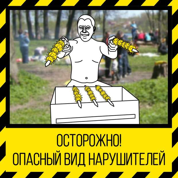 Москвичам советуют не выходить из дома без уважительной причины
