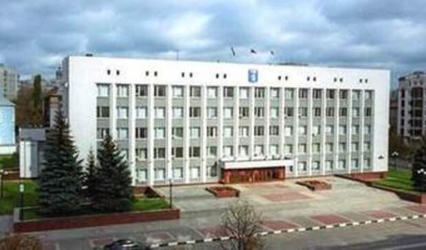 Вгорсовет Белгорода выберут новых депутатов