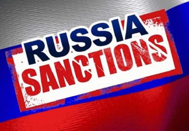 Австрия: пора отменять санкции - нам нужны нормальные отношения с Россией